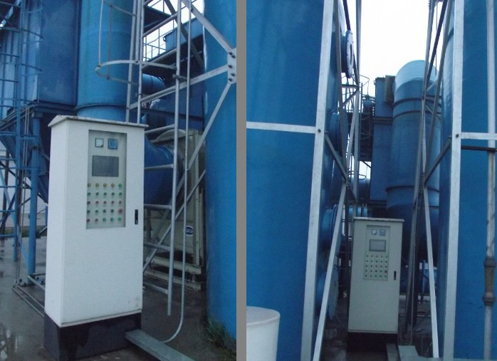 Municipal Solid Waste Incineration To Power