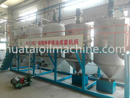 cold pressed walnut oil extraction machine